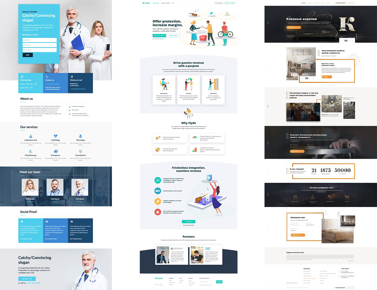 compo-3-landing-page
